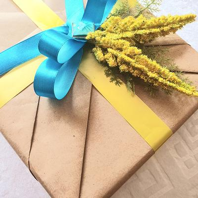 Professional Gift Wrapping In London Zoliab